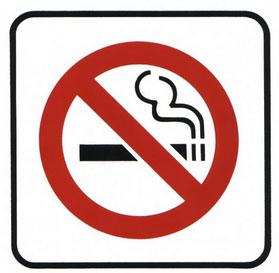 курение.jpg